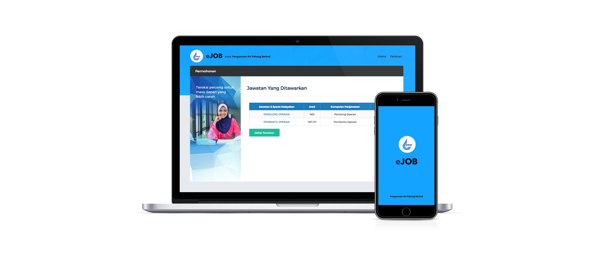 eJOB - eRecruitment Web App